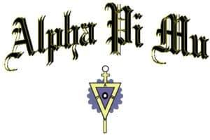 Alpha_Pi_Mu Logo